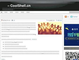 650ab45148b4e5e1de009fc8ada7d33cf29f27d5.jpg?uri=coolshell