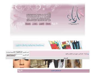 650df6e4249aed8277bac4fbb0f6f3018b8590fa.jpg?uri=fashion.azyya