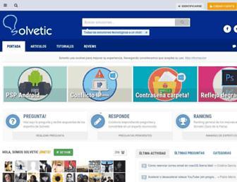 solvetic.com screenshot