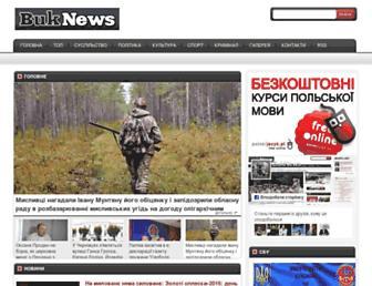 buknews.com.ua screenshot