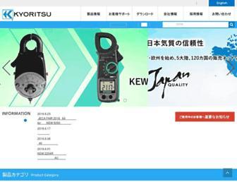 kew-ltd.co.jp screenshot