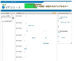 653610151c366e53fc4866f7d26a7ee003b150a3.jpg?uri=release.vfactory