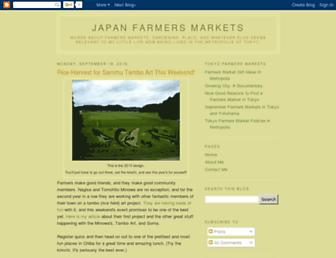 653a7e17c4fd798361165aba297e61af71e172f2.jpg?uri=japanfarmersmarkets