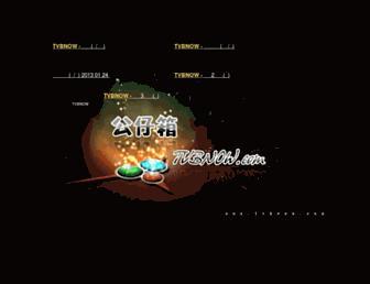 653fceae8df60d266169feca11db916802d13466.jpg?uri=tvboxnow