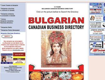 bulbiz.com screenshot