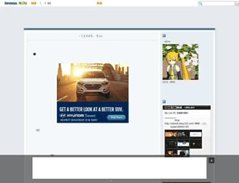 Main page screenshot of kamiichiba.seesaa.net