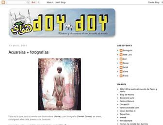 6575e4c1caeefc22a853f9fafce88501df2cc823.jpg?uri=doy-doy.blogspot