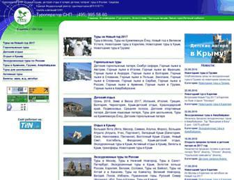 Thumbshot of Snpltd.ru