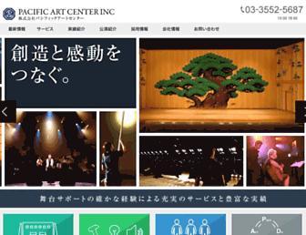 Thumbshot of Pacnet.co.jp