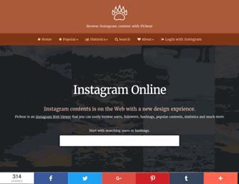 picbear.com screenshot