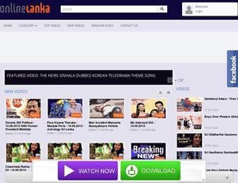 onlinelanka.com screenshot