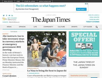 Main page screenshot of japantimes.co.jp