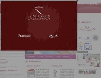 Main page screenshot of fm6-education.ma