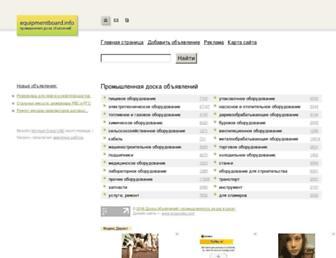 65e22377f87dcfd18e6af9568c88056a10ea61d4.jpg?uri=equipmentboard