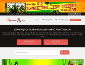 elegantflyer.com screenshot
