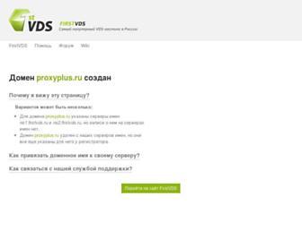 65ef037211352226cb12980a9f11429228b44db3.jpg?uri=proxyplus
