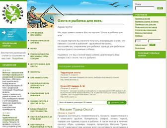 Main page screenshot of 0xota.ru