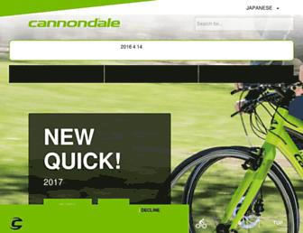 65f1982919d7be6785d68df90037009568d66224.jpg?uri=cannondale.co
