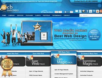 65f8ed32d739b36cb0dd192b6cafb8533c611e95.jpg?uri=webmediamakers