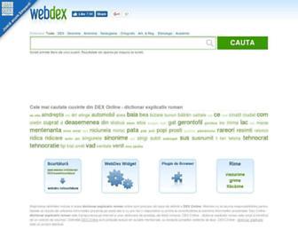 65fb1833ae71da9f1e326eaf2b2175cffc193a9b.jpg?uri=webdex