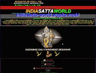 indiasatta-world.wapka.mobi screenshot