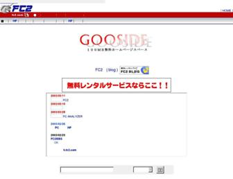 660fd9f1a2f27de02e703cfb72e9beb2b40543dd.jpg?uri=gooside