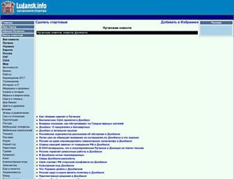 6611bc55e706ceb557ab3400d8ccf50b59a94e55.jpg?uri=news.lugansk