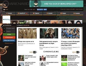 Thumbshot of Arenabg.com
