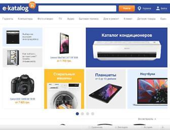 Main page screenshot of e-katalog.com.ua
