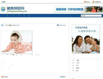 Thumbshot of Jiankangbaoxianwang.com