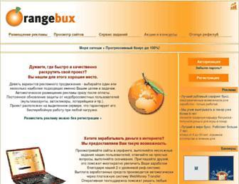 664cc5e2f17ba82611ff122ea3049687fd80dcec.jpg?uri=orangebux