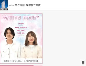 fashionpet.ac.jp screenshot
