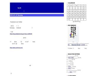 665a87275cbd98913c6b3bf759b9f743b3bc2460.jpg?uri=blog.webplanning