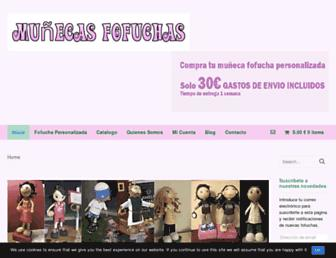munecasfofuchas.com screenshot