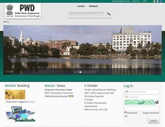 pwdwb.in screenshot