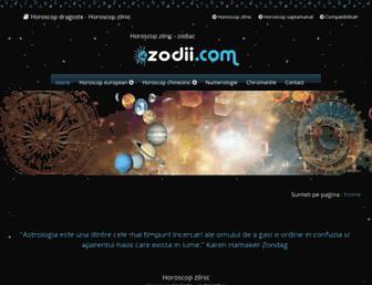 ezodii.com screenshot