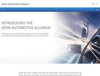 openautoalliance.net screenshot