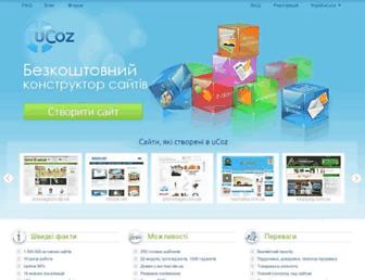 Thumbshot of Ucoz.ua