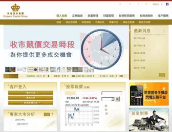 emperorcapital.com screenshot