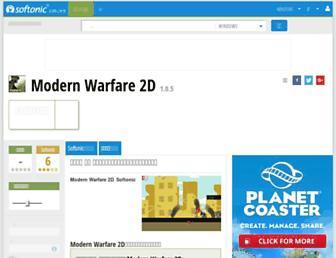 66bd53baef07b46dc25a8f03c59749482097a64c.jpg?uri=modern-warfare-2d.softonic