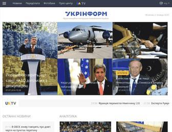 Main page screenshot of ukrinform.ua