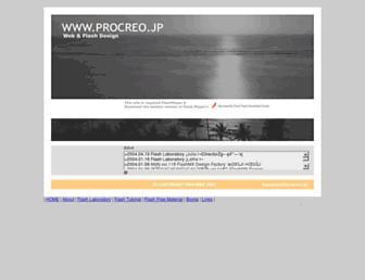Main page screenshot of procreo.jp