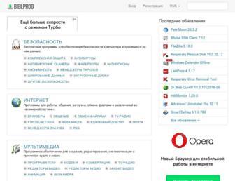 66e880bbdab9ac2295fcc4a7645d77ac40b67372.jpg?uri=biblprog.org