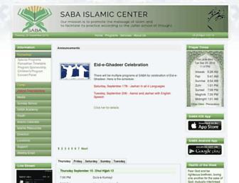 saba-igc.org screenshot