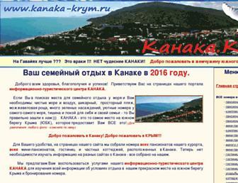 Main page screenshot of kanaka-krym.ru