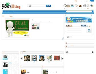 670237cad1fee7b3048d17b24449d8fad47e53d8.jpg?uri=blog.yam