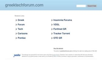 670ecbeb92f3ca0694605816294632a4503651ae.jpg?uri=greektechforum