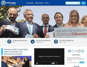 Main page screenshot of ppmadrid.es