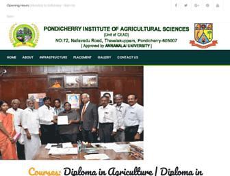 pias.org.in screenshot