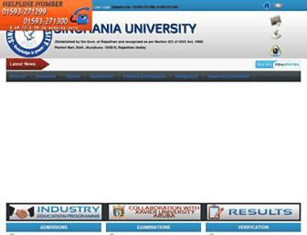 singhaniauniversity.co.in screenshot